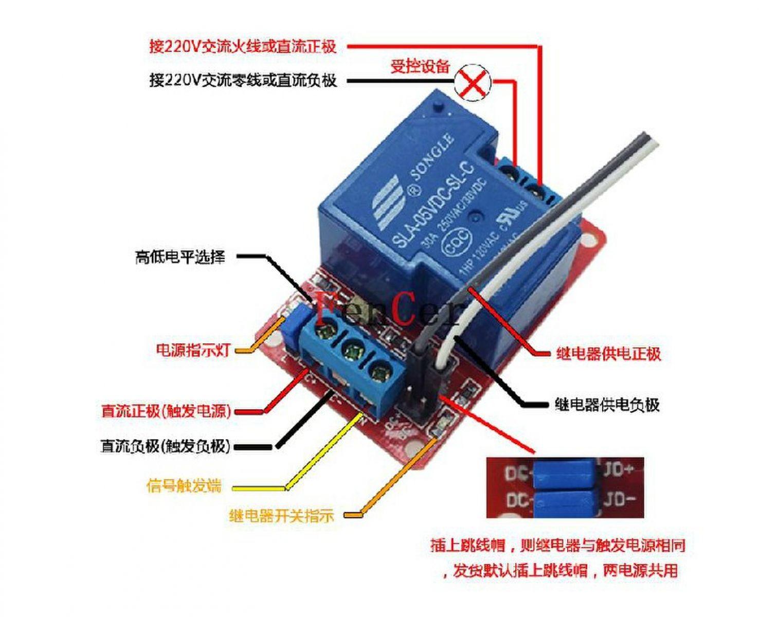 30a 24v relay wiring diagram circuit diagram maker 24 Volt Relay Wiring Relay Switch Wiring Diagram